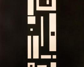 SERIE NEGRA N°6 1965  óleo sobre tela 0.93 X 1.50 mts.